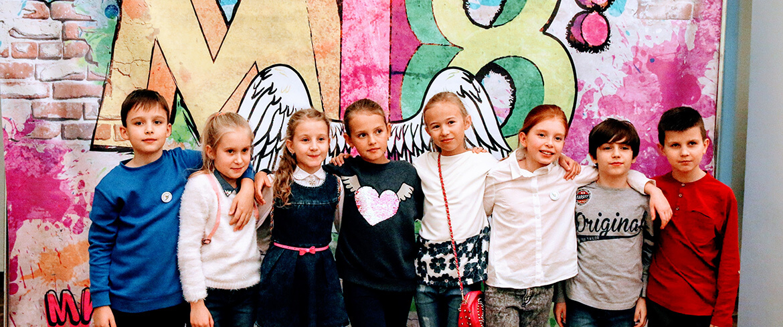 Київський дитячо-юнацький форум М18 «МЕНШІ 18 – МИ МОЖЕМО БІЛЬШЕ!»